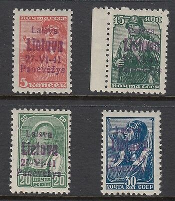 LITHUANIA German Occupation 1941 PANEVEZYS  locals, 4 values, Mint Never Hinged
