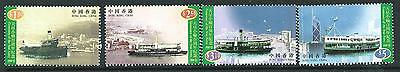 Hong Kong Sg920/3 1998 Star Ferry Mnh