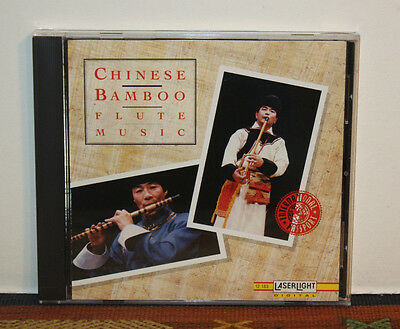 Chinese Bamboo Flute Music  (CD 1993) Compilation, Rare, China, Folk, Classical