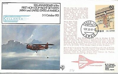 Japan USA 1981 Concorde flown flight anniversary cover