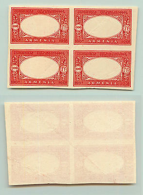 Armenia, 1920, 100r, MNH, omitted center, proof, block of 6. d5476