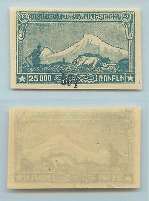 Armenia, 1922, SC 381, mint. rt3248