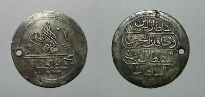 Large Ottoman Silver Coin - Early 19Th Century