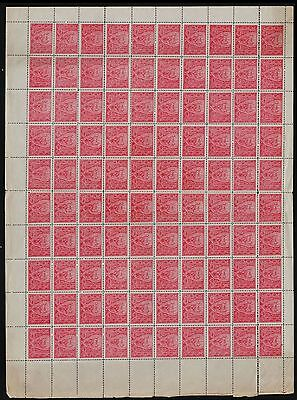 Armenia, 1921, SC 280, Sheet of 100. la52