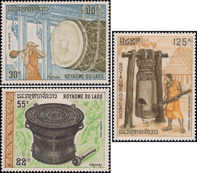 Traditional percussion instruments (MNH)