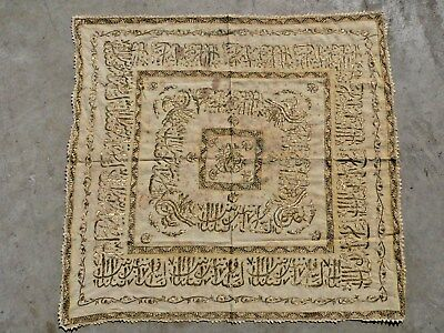 """Antique Islamic Ottoman Turkish Textile Calligraphy Gold Hand Embroidery 32""""x32"""""""