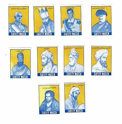 Complete Set of 10 Iran 1960s matchbox labels  Depicting Past Leaders.