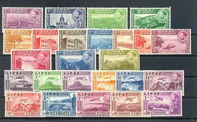 Ethiopia 1947 --Mi# 241/60 + 5 Later Stamps --** Mnh Vf