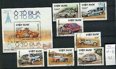 265082 VIETNAM 1991 year used stamps set+S/S SPORT CARS