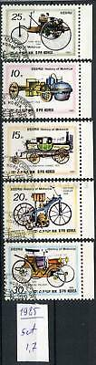 266070 KOREA 1985 year used stamps set CARS history