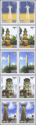 Lighthouses of Cambodia -PAIR- (MNH)