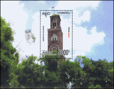 Lighthouses of Cambodia (335A) (MNH)