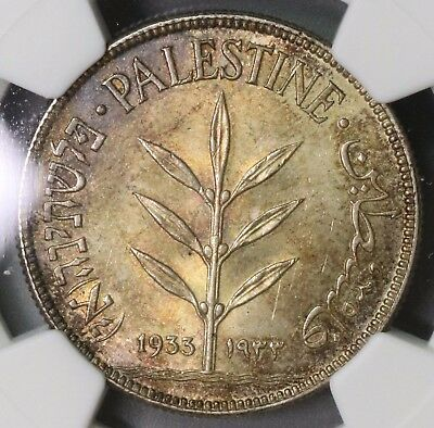 1933 NGC UNC PALESTINE Silver 100 mils KEY DATE Coin Under British (16101406C)