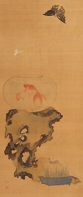 JIKUk25861 ajNa CHINA SCROLL 沈铨 沈南蘋 GOLDFISH ON ROCK