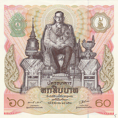 60 Baht Aunc Commemorative Banknote From Thailand 1987!pick-93