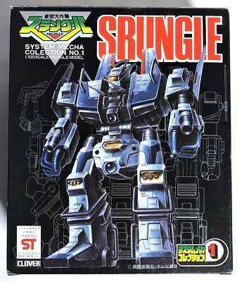 S498. SRUNGLE System Mecha Collection No. 1 Die-Cast Model by Clover (1983) ;;