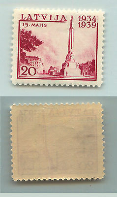 Latvia, 1939, SC 210, mint, wmk left. f1115