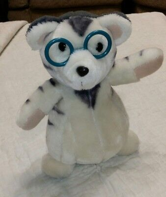 AVON Piermont Plush Tiger 1984 cat white gray glasses vintage stripes gallery