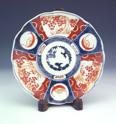 Antique Japanese Imari Porcelain - Meiji Period Oriental Plate - Very Nice!