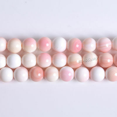 """8MM191 8mm  Pink Queen Conch shell round loose beads 16"""""""