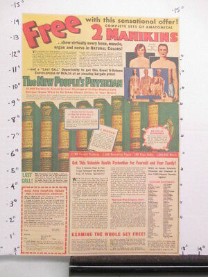 newspaper ad 1944 Wm WISE People's Physician doctor medical book American Weekly