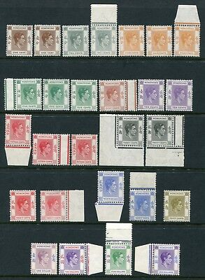 1938/52 seletion of Hong Kong GB KGVI set 27 x stamps to $10 with shades MNH U/M
