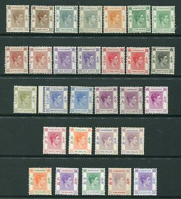 1938/52 seletion of Hong Kong GB KGVI set 29 x stamps to $10 with shade Mint M/M