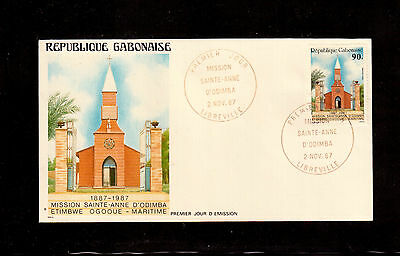 Gabon 1987 First Day Cover #624, Mission Sainte Anne D'odimba !!