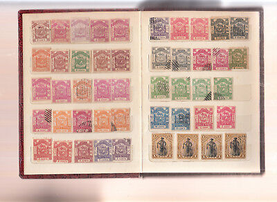 North Borneo 11 Stockpages Values/sets Mint/used Victoria To Qe 2Nd