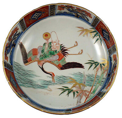 Signed 19thC Asian Bowl w/ Unusual Character Scene