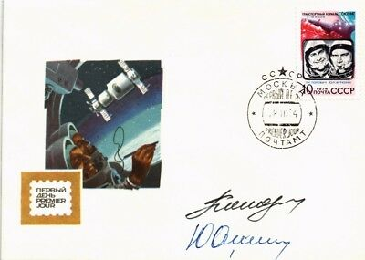 Dr Jim Stamps Cosmonauts Popovitch Artjucjin Fdc Ussr Russia Signed Cover 1974