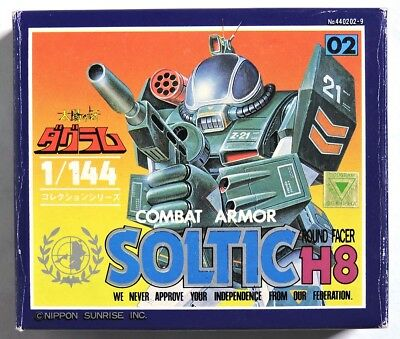 S508. VINTAGE Fang of the Sun DOUGRAM Combat Armor SOLTIC H8 Figure by Takara ;;