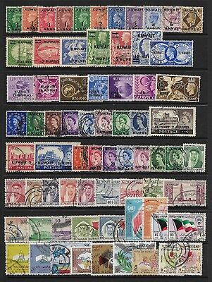 KUWAIT Selection on Old Stock Page