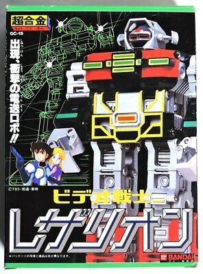 S515. Vintage: GC-15 ST LASERION Die-Cast Super Robot from Bandai (1984) ;;