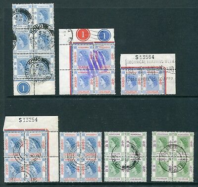 1954 Hong Kong GB QEII Definitives stamps in Multiples (Sheet no. etc-)  Used