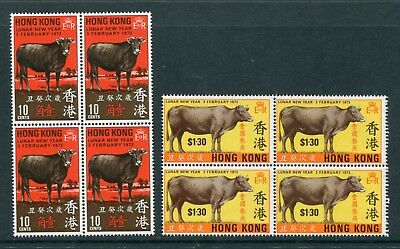 1973 China Hong Kong Year of the Cow set stamps in Block of 4  MNH U/M