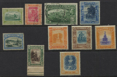 Jamaica 1919 - 1921 GV MH / Used To 5/- ( No 2d ) CV $110