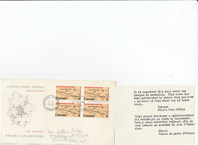 Canada 6c Hearne Block REPLACEMENT FDC Damaged in Servicing Printed Insert 1971