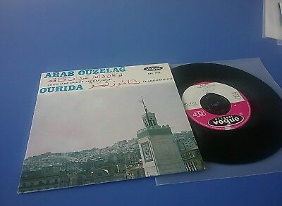 ARAB OUZELAG- OURIDA( pays:KABYLE)// VOGUE EP NM ,1962/VERY  RARE!!