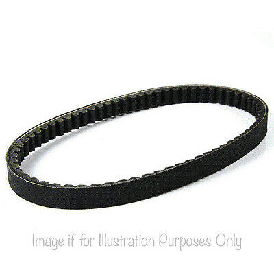 Yamaha VP 125 X-City  2008-2001 Drive Belt
