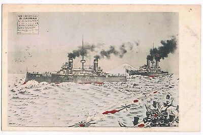 "Japanese Armoured Cruisers ""nisshin"" And ""kasuga"", Russo-Japanese War, 1904"