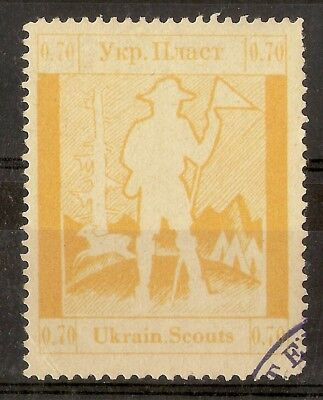 Ukraine Scouts Stamp/Label 'Used'