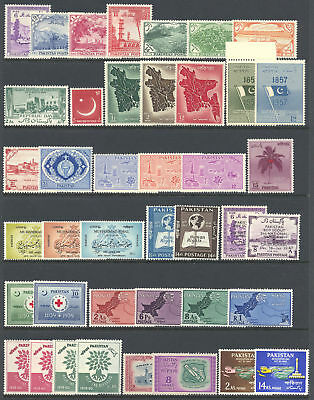 Pakistan 1954-1969 Sets Singles Collection MNH £209/$275