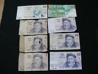 ISRAEL banknotes Lot of 8 mixed types & condition as pictured
