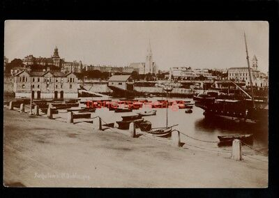 IRELAND Co Dublin KINGSTOWN HARBOUR & LIFEBOAT HOUSE REAL PHOTO POSTCARD - 30