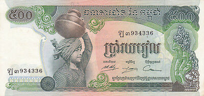500 Riels Ef Crispy Banknote From Cambodia 1973!pick-16