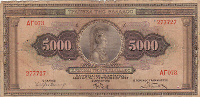 5000 Drachmai Vg Banknote From 1932 Greece!pick-103