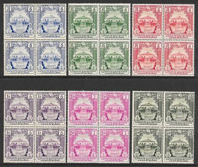 Burma 1948 First Anniv. of Murder of Aung San Set SG 88-99 in MNH Blocks