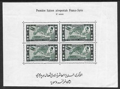 1938 10th Anniv. of First Air Service Between France & Syria  Miniature Sheet