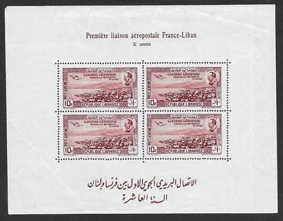 1938 10th Anniv. of First Air Service Between France & Lebanon Miniature Sheet